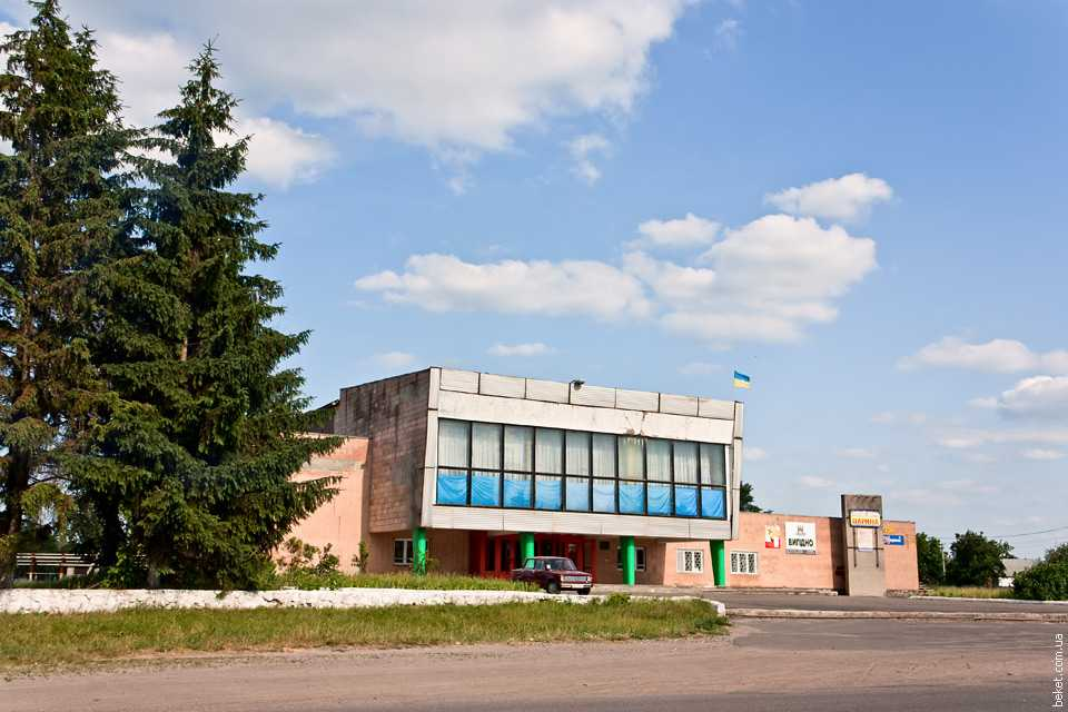 Дом Культуры в селе Белозерье