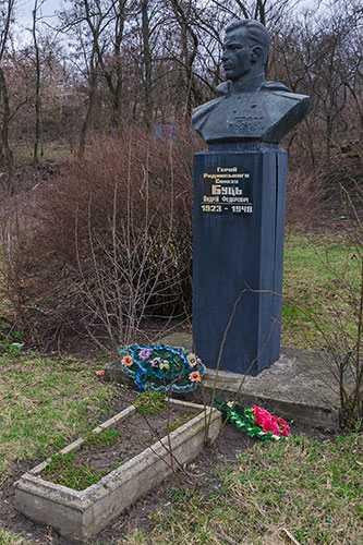 Могила Героя Советского Союза Буца Андрея Федоровича