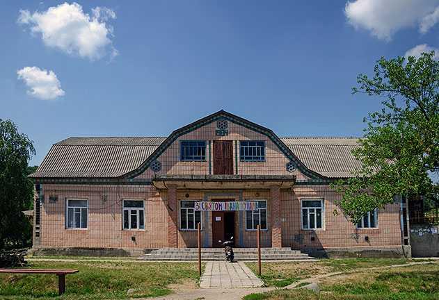 Дом Культуры в селе Бородани