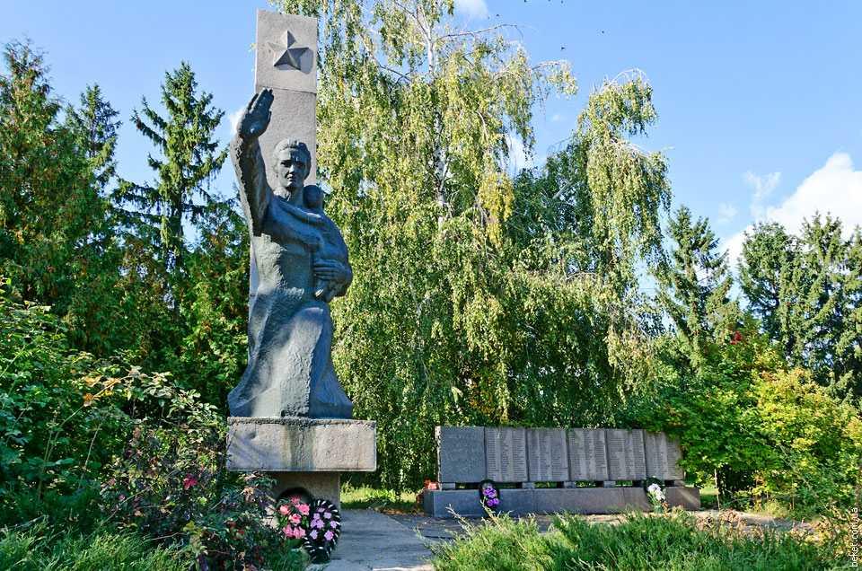 Монумент «Вечной Славы» в селе Боровиковое