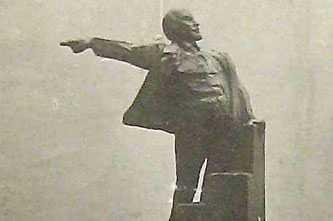 Памятник Ленину установленный в мае 1926 г. в г. Черкассы
