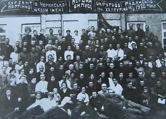 Первый выпуск курсантов Черкасской окружной советско-партийной школы им. Халтурина 1926 г.