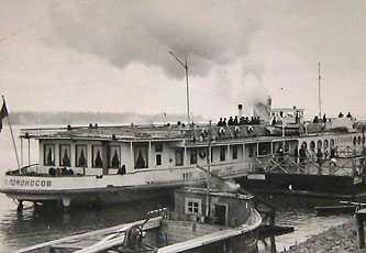 Пароход  Ломоносов открывший навигацию на р. Днепр у пристани г. Черкассы 1954 г.