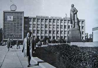 Фасад дома связи 1970 – е гг.