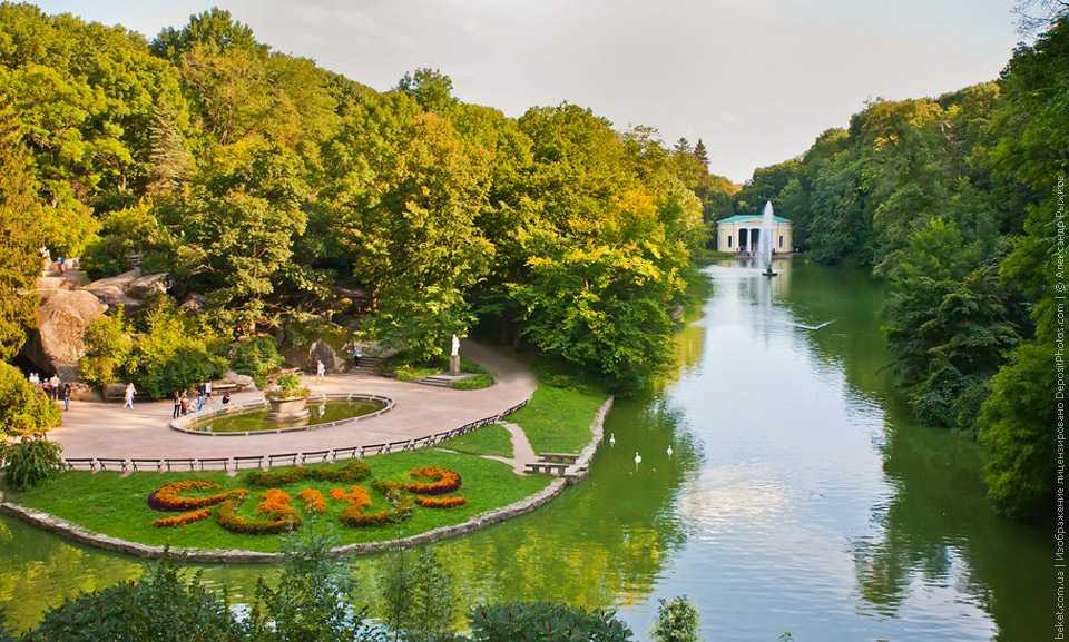 Парк Софиевка