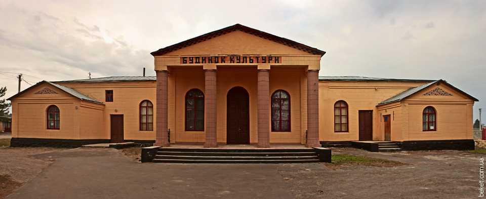 Дом культуры в Дубиевке