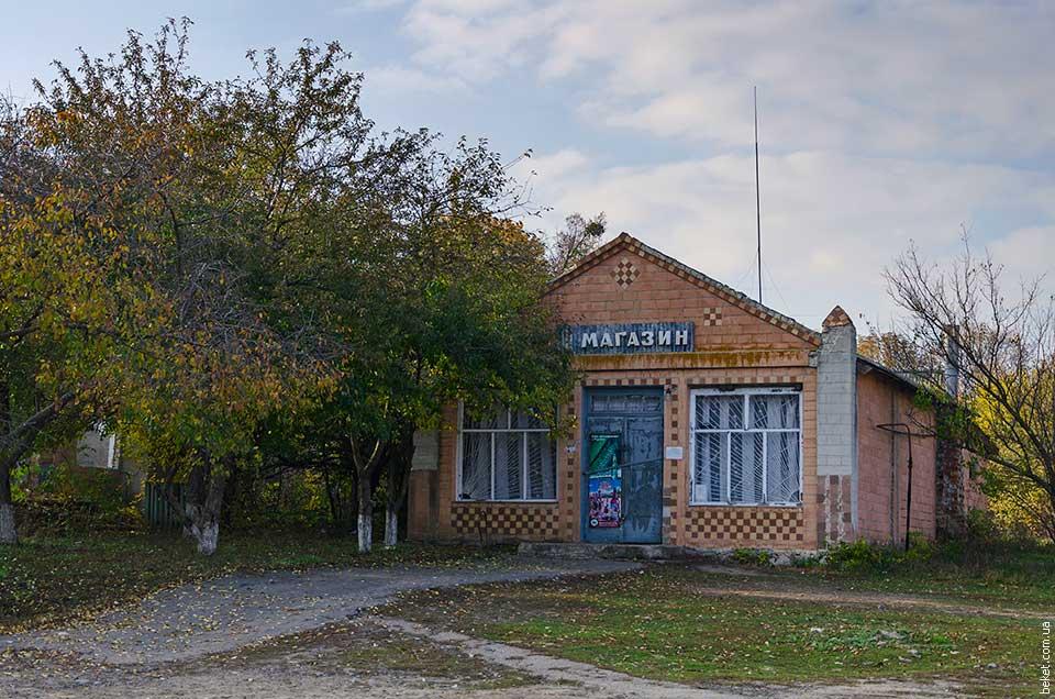 Гаевое