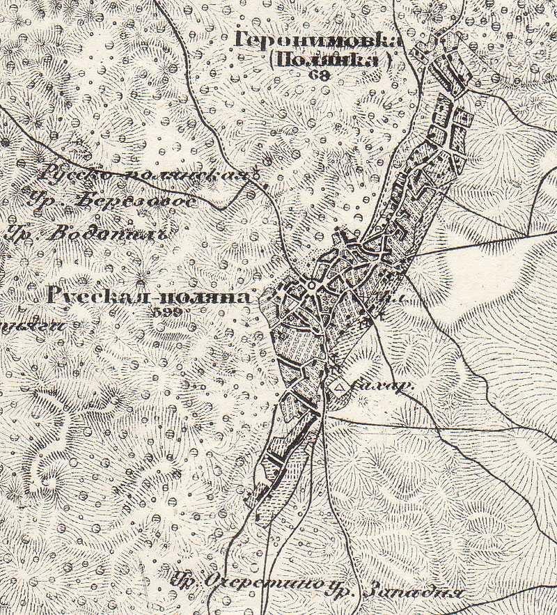 Геронимовка на трехверстовой карте Шуберта