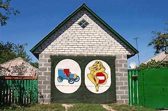 Гараж в селе Головковка