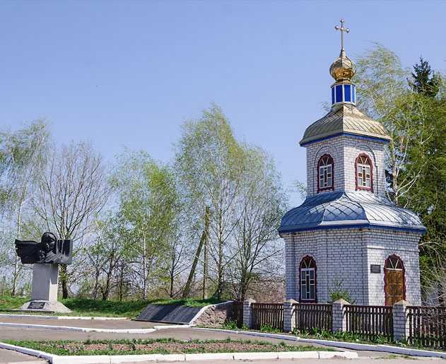 Часовня возле мемориала славы в центре Головковки