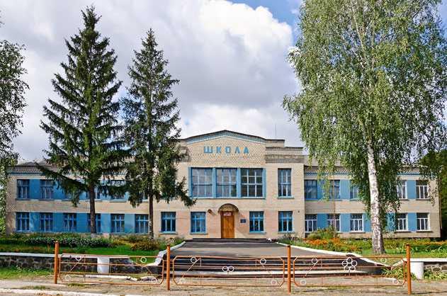 Школа в селе Хлыстуновка