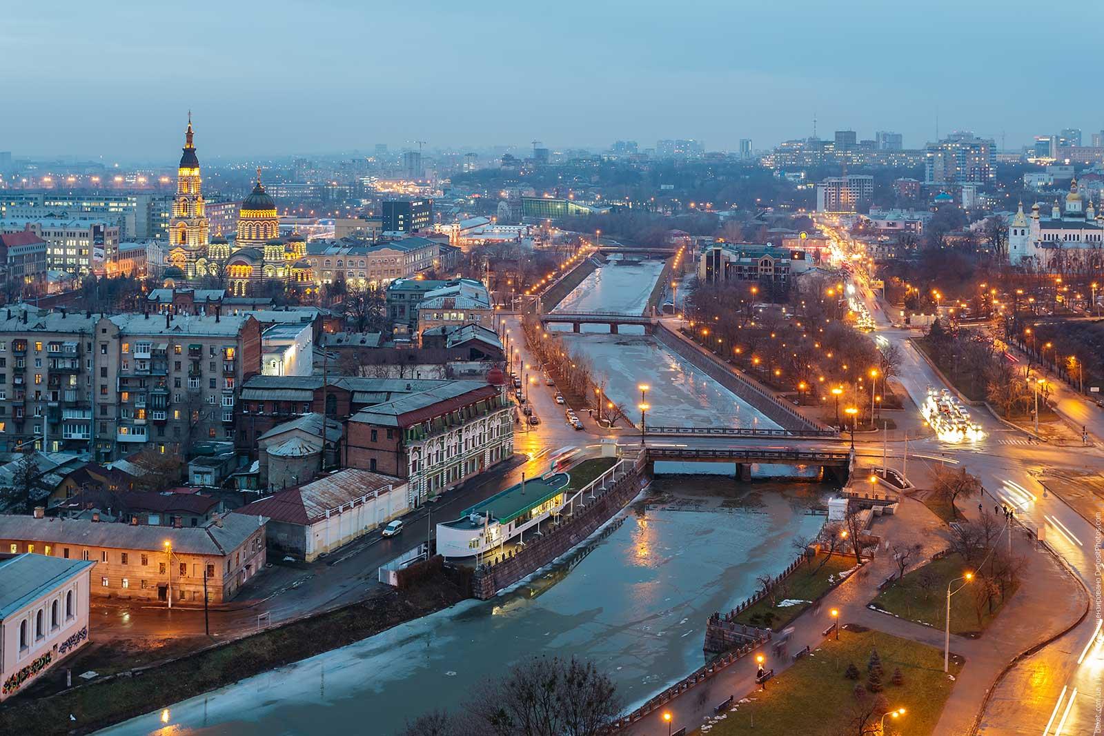 Бюро переходов в Харькове