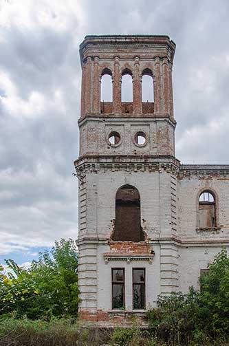 Дворец Вимберга в Ясиноватке