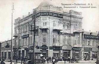 Старинные фотографии Черкасс. Угол Николаевской и Суворовской улиц