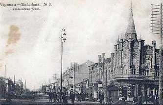 Черкассы старые фотографии. Николаевская улица