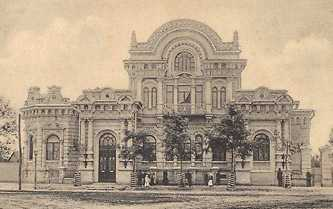 Исторические фотографии Черкасс. Дом Щербиной