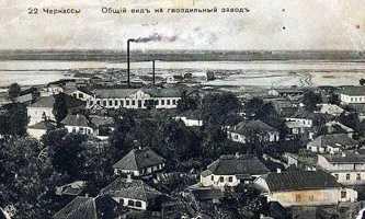 Старинные фотографии Черкасс. Общий вид на гвоздильный завод