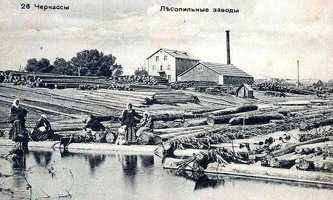 Черкассы старые фотографии. Лесопильные заводы