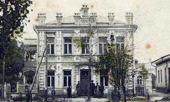 Старинные фотографии Черкасс. Почтово-телеграфная контора