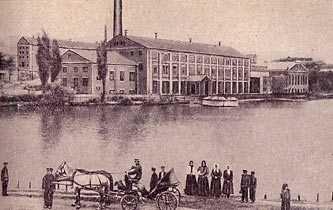 Сахарный завод в Шполе