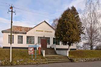 Дом культуры в селе Скотарево