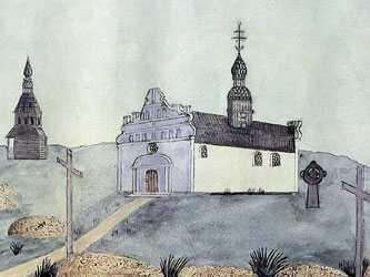 Ильинская церковь, внешний вид. Рисунок Де ля Флиза, ориентировочно 1850-е.