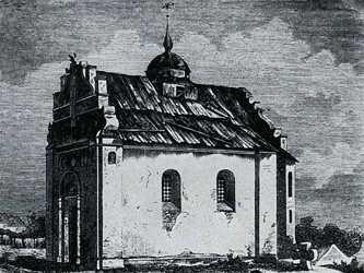 Ильинская церковь. Гравюра неизвестного художника, 1830.