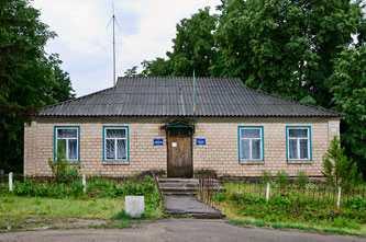 Здание Телепинского сельского совета