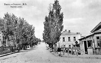 Улица Садовая. Старая Умань.