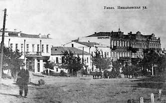 Улица Николаевская. Старая Умань.