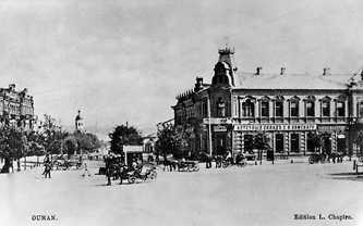 Отель Европа. Фотографии Старой Умани.
