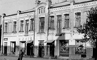 Хлебный магазин по улице Ленина в городе Умань