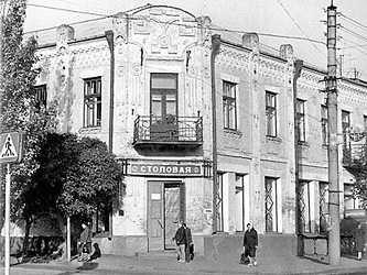 Умань в советский период