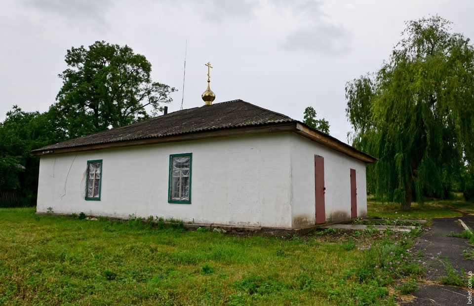 Церковь в селе Катериновка