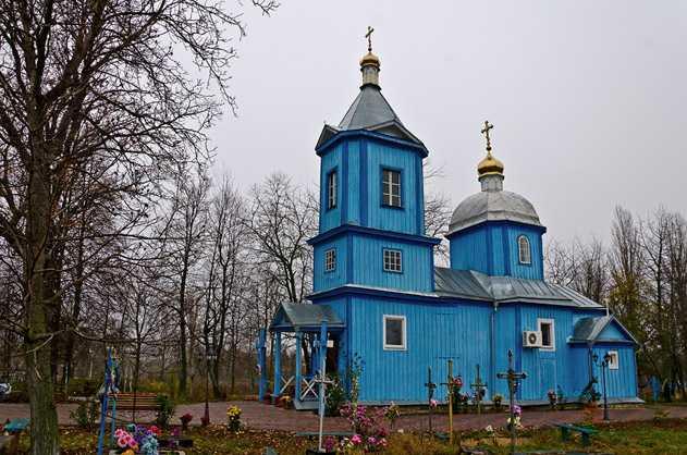 Церковь святого Димитрия в селе Конельские Хутора