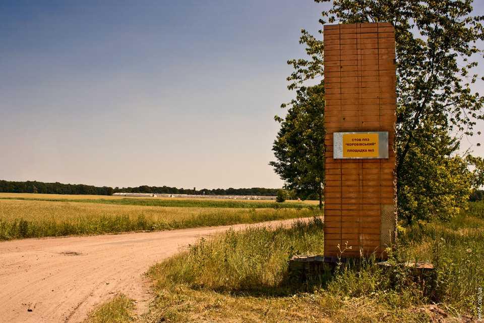 Вьезд к пятой площадке СООО «Коробовский» (бывший Коробовский госплемптице завод)
