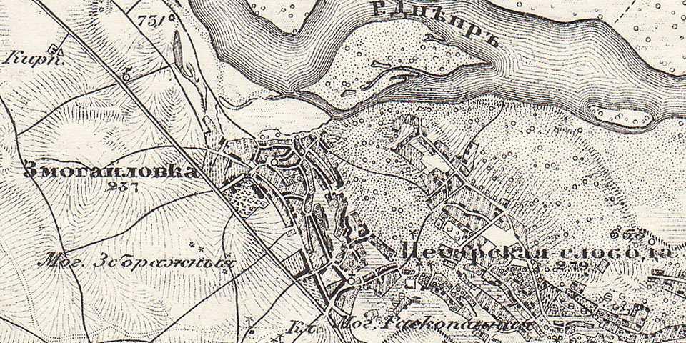 Красная слобода и Змагайловка на трехверстовой карте Шуберта