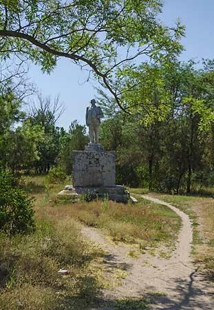 Памятник Ленину в селе Красное