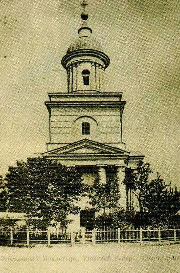 Колокольня Лебединского Свято-Николаевского монастыря 1823 г.