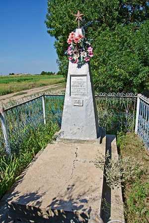 Здесь похоронены коммунисты Мороз В.Н. и Кондраций И.П. расстреляны фашистами в 1941 году