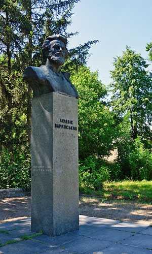Бюст Людвигу Варинском в селе Мартыновка
