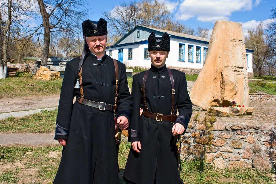 Черные Запорожцы возле памятника героям Холодного Яра в селе Мельники