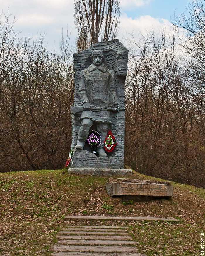 Памятник партизанам Холодного Яра возле села Мельники
