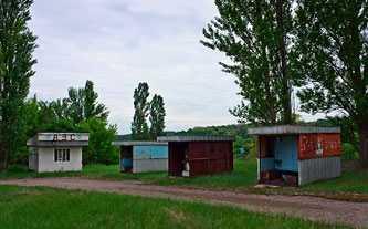 АЗС в селе Плескачевка