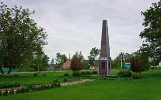 Обелиск Славы в селе Плескачевка
