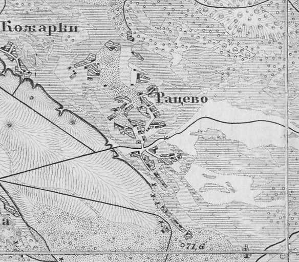 Рацево на трехверстовой карте Шуберта