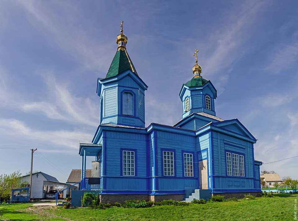 Церковь Пресвятой Богородицы в Ребедайловке