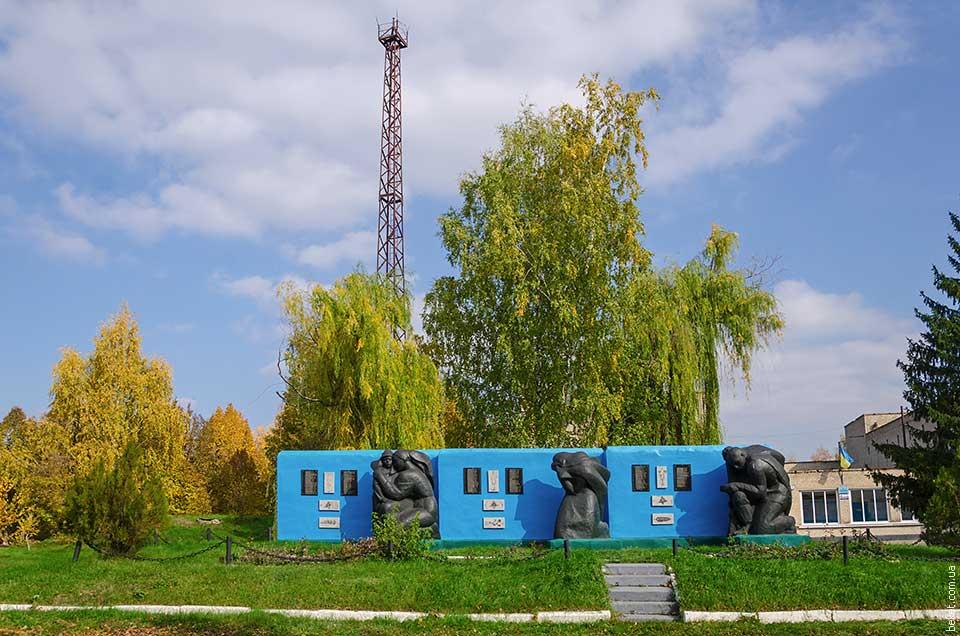 Памятник погибшим воинам в Второй мировой войне в селе Разумовка