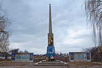 Обелиск славы в селе Сагуновка
