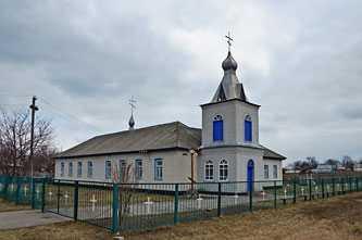 Церковь в Сагуновке